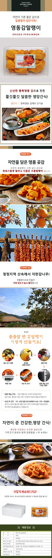 daebongkammallaeng_page_350g.jpg