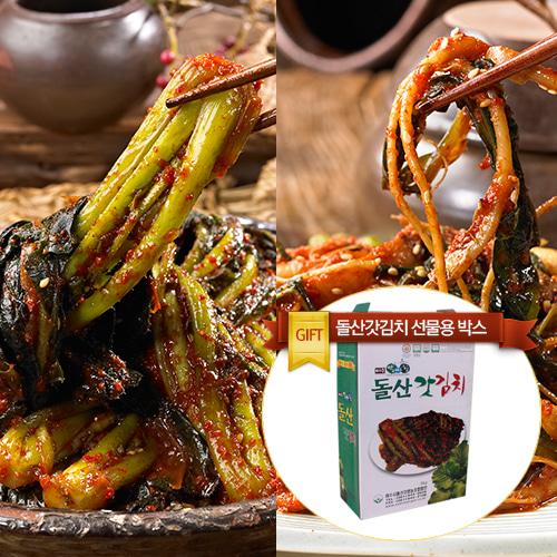 [전통식품인증] 여수돌산 갓김치2kg+고들빼기1kg(선물용박스)이식사
