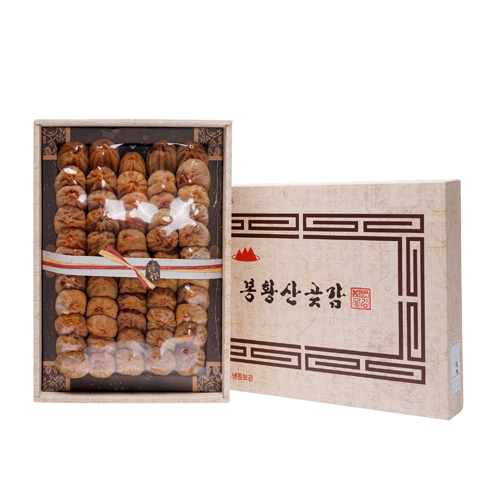 [봉화산] 상주 명품 건시 곶감 1호이식사