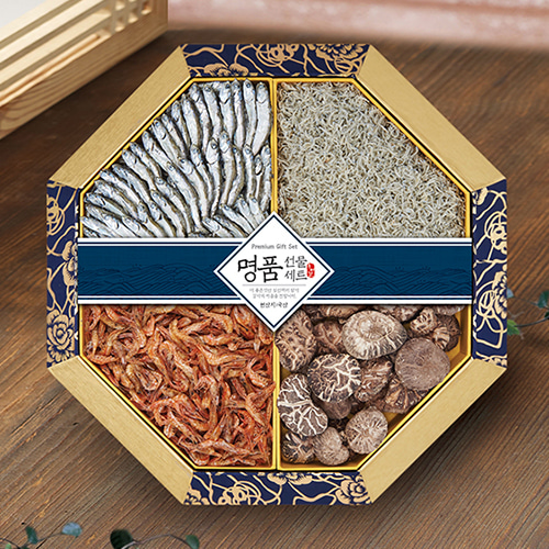 [名家] 팔각한지함 멸치,새우,표고버섯 선물세트 2호이식사