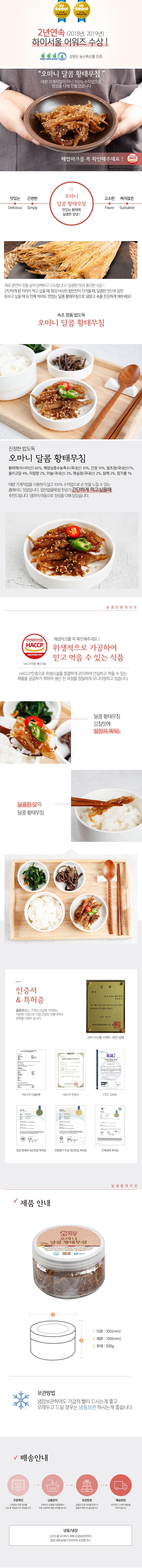 hwangtaemuchim_page_500g.jpg