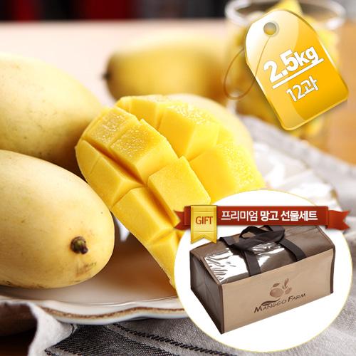 [망고매니아] 카라바오 망고 선물세트 2.5kg/12과이식사