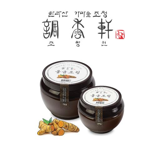 [조향헌] 청정제주 전통방식 울금 조청 500g
