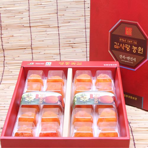[메이빌] 영동 반건시 곶감 900g/45gx20개이식사