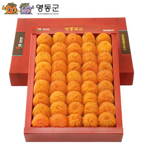 (2019추석★온누리) [충북영동] 실속 곶감 1.3kg 상품이미지