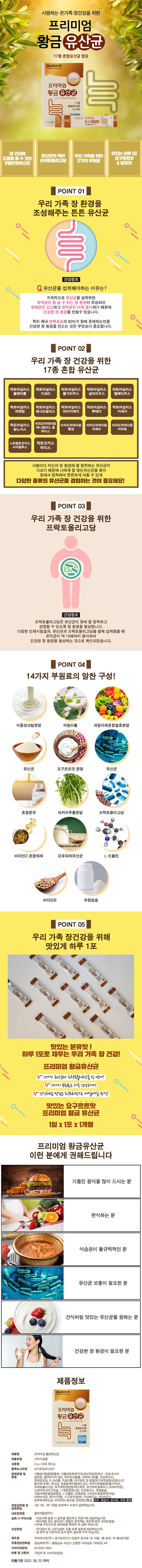 keongnamyoosan_page_30po.jpg