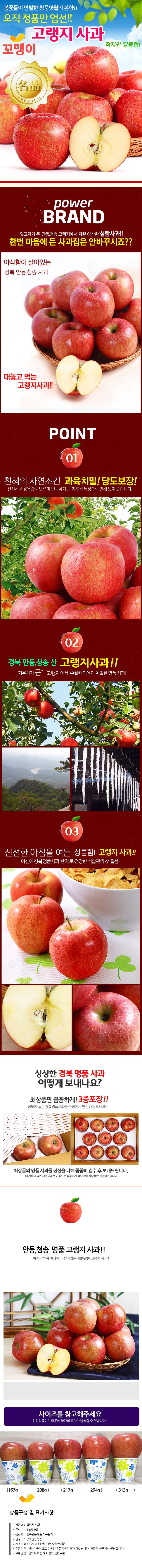 kkomaengapple_page_1kg_6~9.jpg