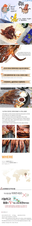 kkomashotdarl_page_60g.jpg