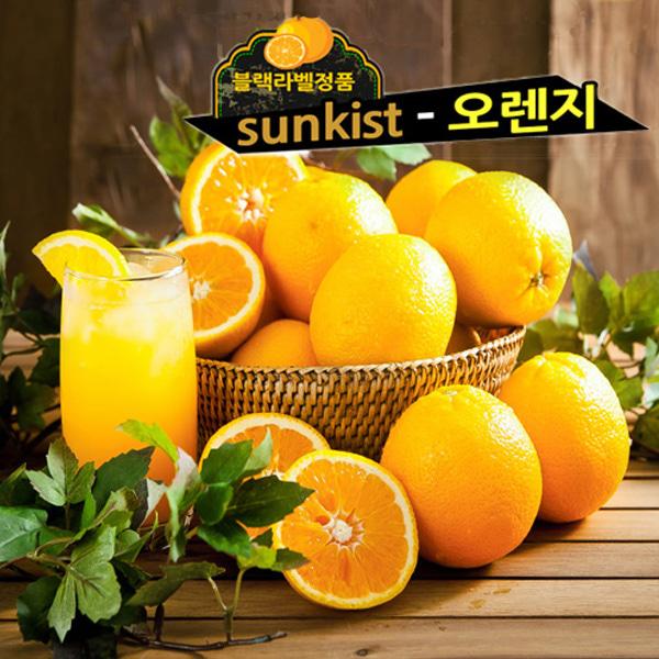 ★특가★[썬키스트] 블랙라벨 고당도 오렌지(특) 2.3kg/8~10과