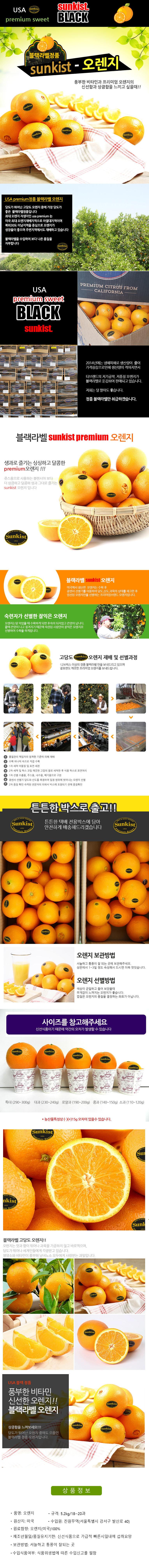 orangblack_page_5.2kg.jpg