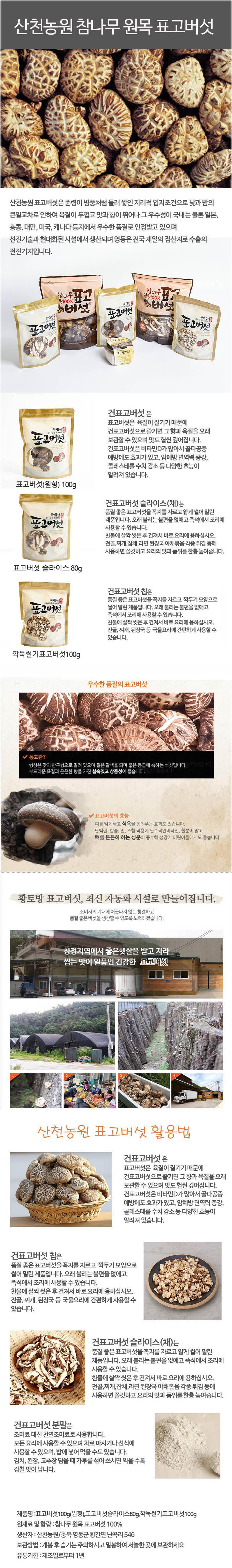 sancheung_page_pyokyo1ho.jpg
