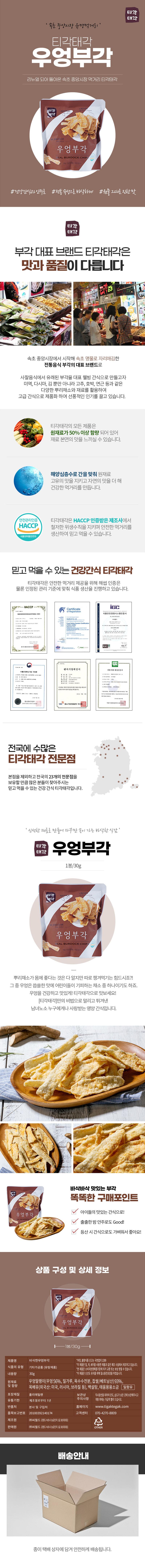 siwooyeongbukak_page_30g.jpg