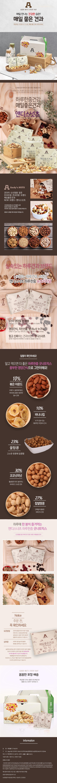 snack&nut_page_15mix.jpg