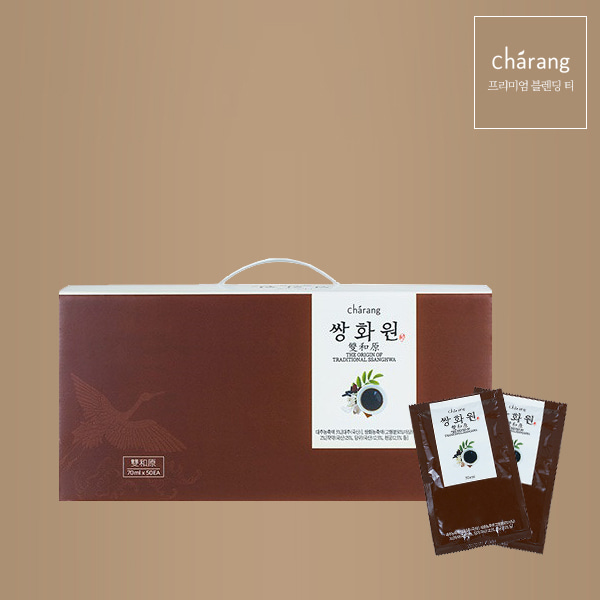 [charang] 100%국산 보약 쌍화원 선물세트 1호이식사